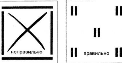 Правила использования двухстороннего скотча