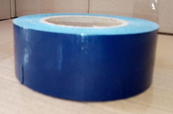 Синий армированный скотч