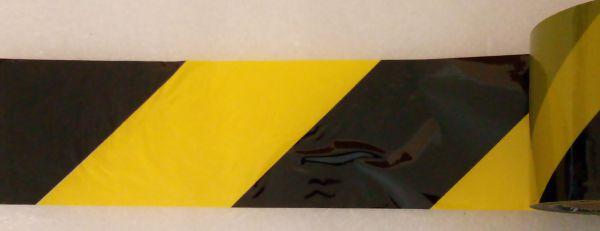 Сигнальный скотч черно желтый 72мм*66м*45мкм