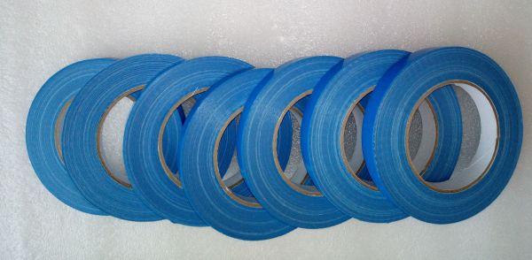 Синяя (Голубая) Армированная Лента (Скотч)