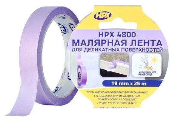 """Малярная лента скотч """"Безопасное снятие"""" для деликатных поверхностей и четких контуров, фиолетовая"""