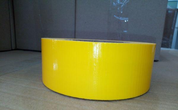 Желтый армированный скотч лента